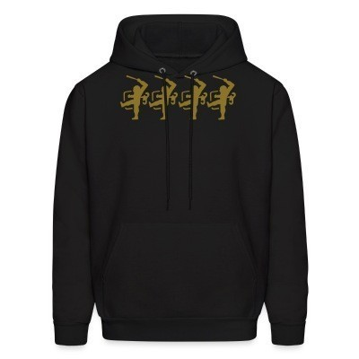 Sweat (Hoodie) Police officiers are puppets
