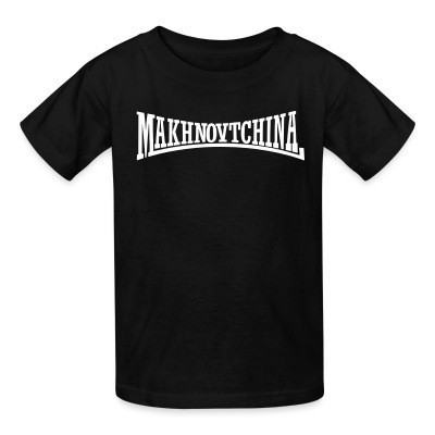 T-shirt enfant Makhnovtchina