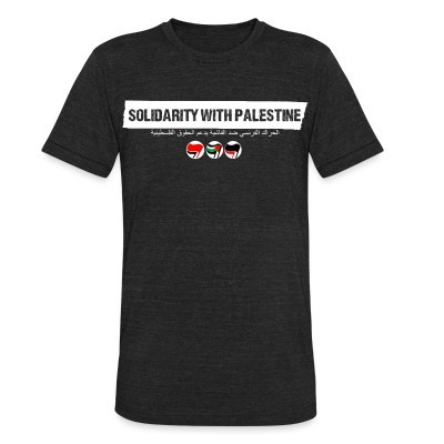 Produit local Solidarity with Palestine