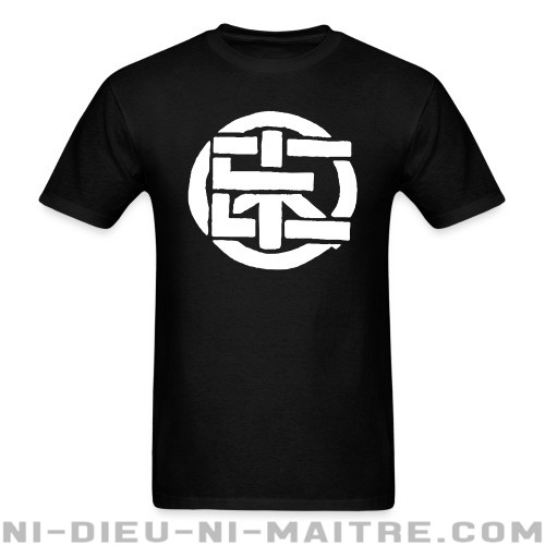 Equality & Peace - T-shirt Militant