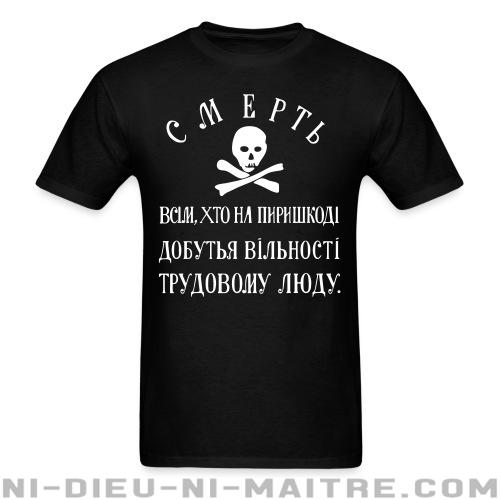 T-shirt avec impression au dos Makhnovtchina - Death to all who stand in the way of obtaining the freedom of working people! - T-Shirts backprint Militants
